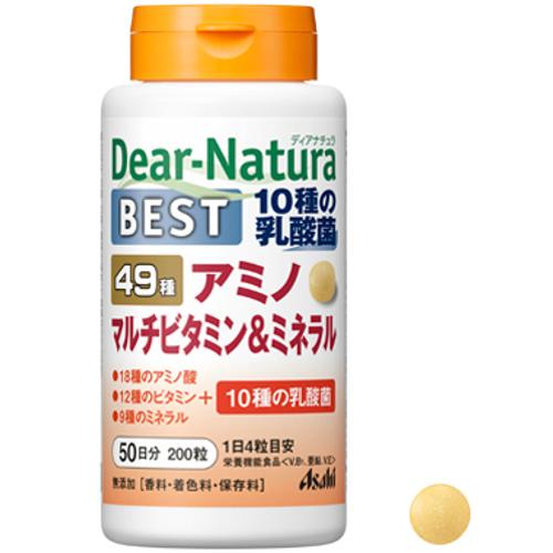 Dear Natura Best Амино Мультивитамины и Минералы (50 дней)