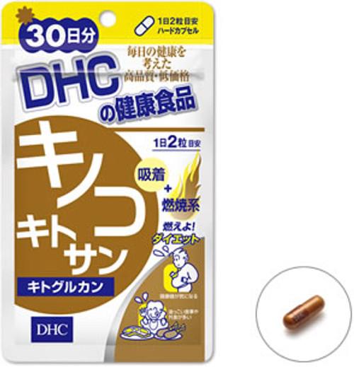 Биодобавка DHC Грибной Хитозан