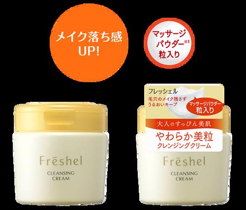 Kanebo Freshel Cleansing Cream Крем для удаления макияжа и массажа