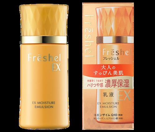 Kanebo Freshel EX Moisture Emulsion Молочко Экстра Увлажнение
