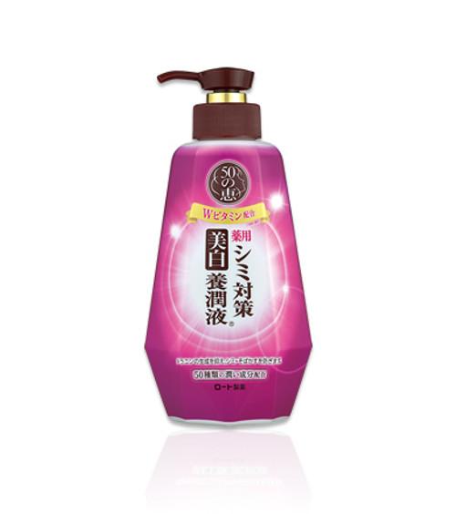 50 no Megumi Bihaku Fluid Осветляющий коллагеновый лосьон