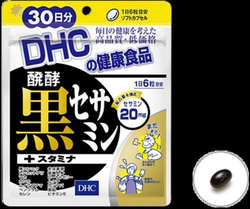 Биодобавка DHC Черный сезамин + Выносливость