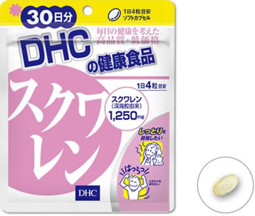 DHC Squalene Биодобавка Сквален