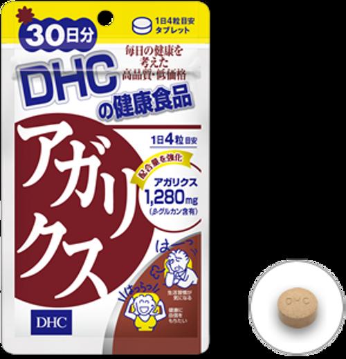 Биодобавка DHC Agaricus - Агарик