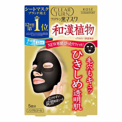 KOSE Clear Turn Black Mask Маски для лица, сужающие поры (5 шт)