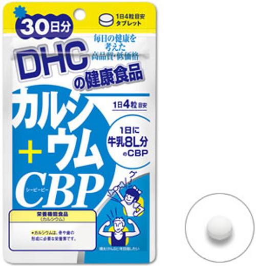 Биодобавка DHC Кальций + CBP