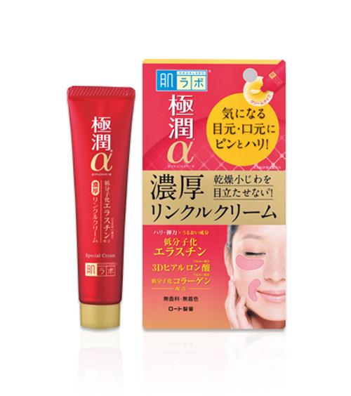 Hada Labo Gokujun a Wrinkle Cream Крем от морщин