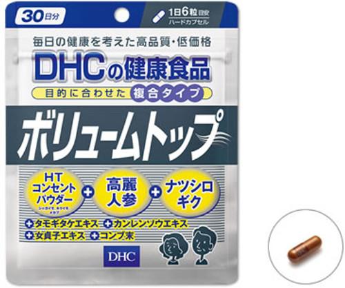 """Биодобавка DHC """"Объем волос"""""""