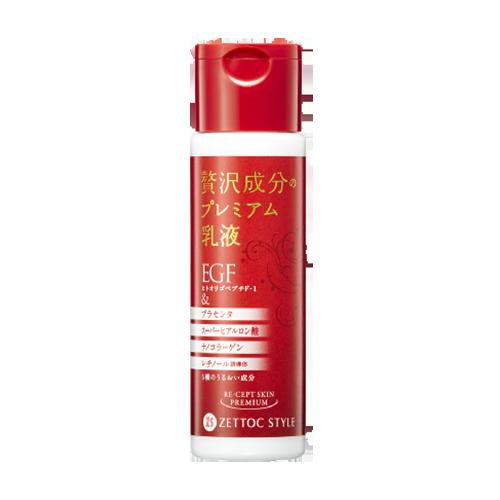 Re-cept Skin Premium Emulsion EGF Эмульсия