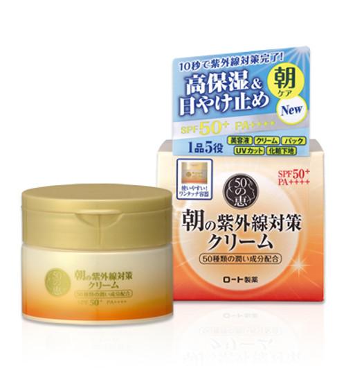 50 no Megumi UV Protection Cream Солнцезащитный крем