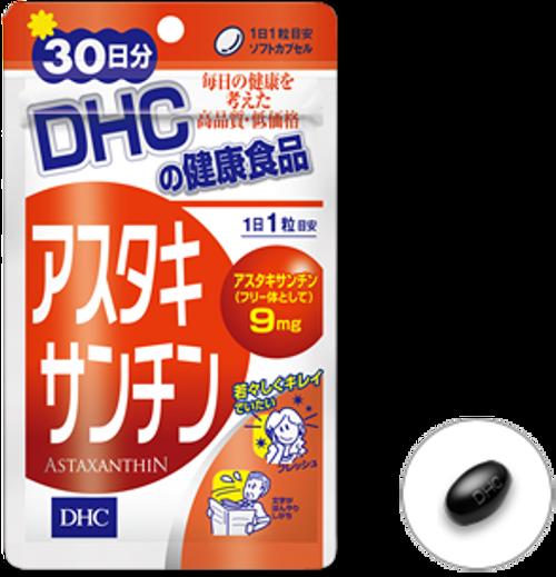 Биодобавка DHC Астаксантин