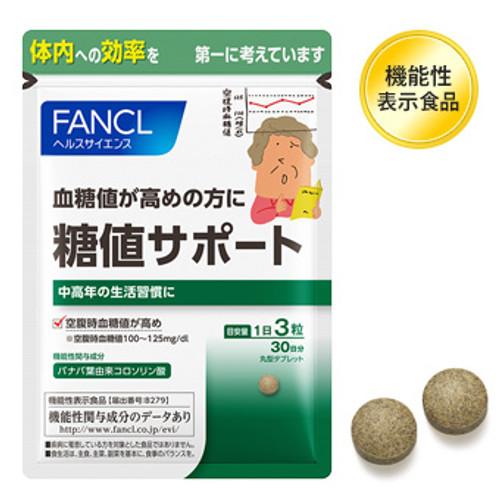 Fancl Сахарный контроль