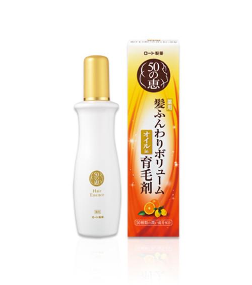 50 no Megumi Hair Essence Средство против возрастной потери объема и выпадения волос