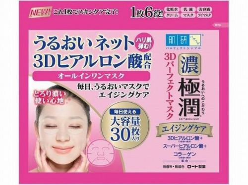 Hadalabo 3D Perfect Mask Увлажняющая маска Хадалабо