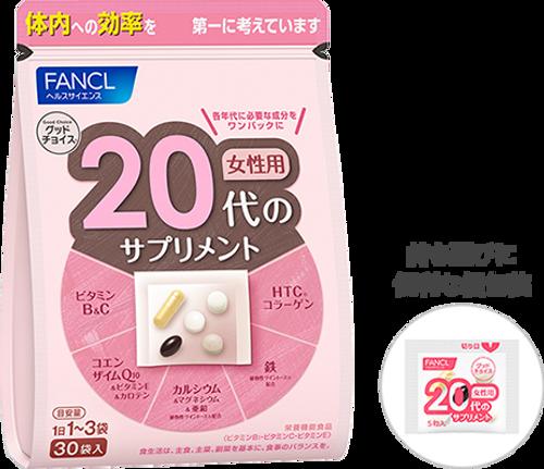 Биодобавка Fancl Good Choice для женщин от 20 лет