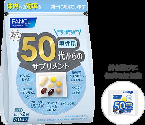 Fancl Good Choice Биодобавка для мужчин от 50 лет