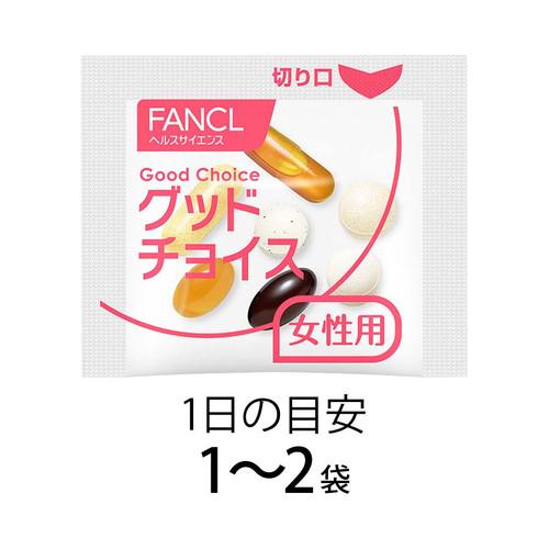 Fancl Good Choice Биодобавка для женщин от 50 лет