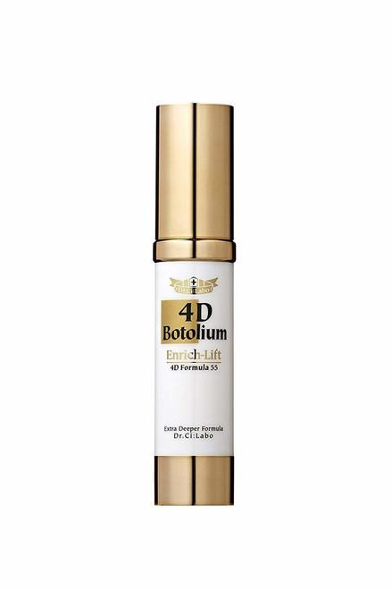Dr. Ci: Labo 4D Botolium Enriched Lift - сыворотка с эффектом ботокса