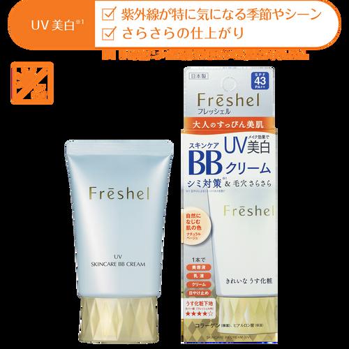 Freshel Skincare BB Cream UV BB Крем с защитой от солнца