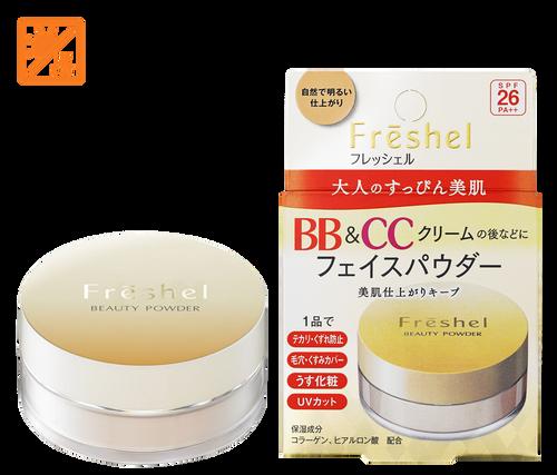 Freshel Beauty Powder Тональная пудра с защитой от солнца