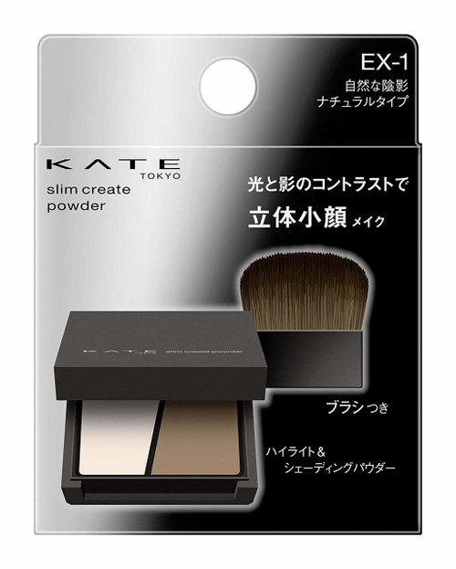 Kate Slim Create Powder Пудра для скульптурирования