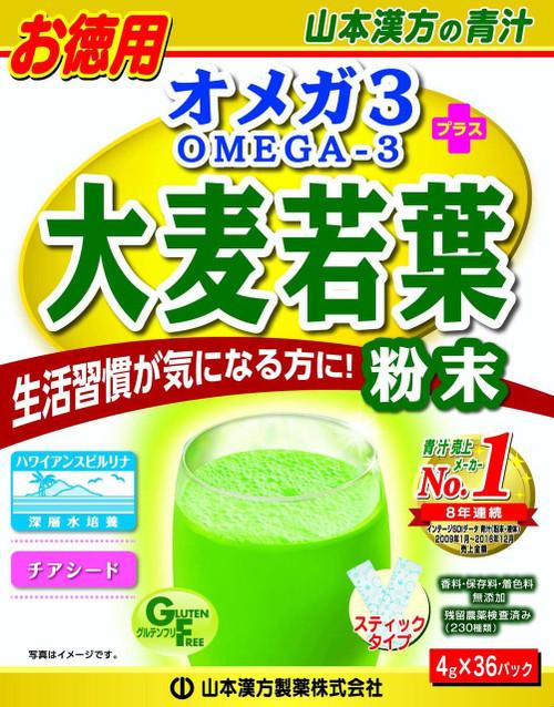 Биодобавка Yamamoto Аодзиру с Омега-3