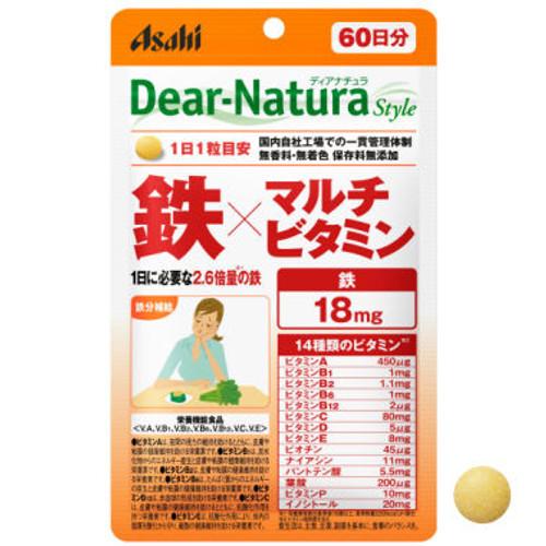 Dear Natura Железо и мультивитамины (60 дней)