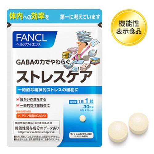 FANCL GABA Гамма-аминомасляная кислота против стресса