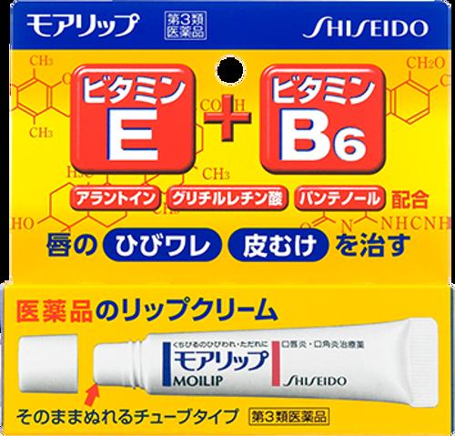 SHISEIDO Moalip — бальзам для губ
