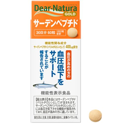 Биодобавка Dear Natura Gold Сардиновые пептиды