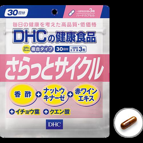 Биодобавка DHC Smooth Flow Здоровое кровообращение