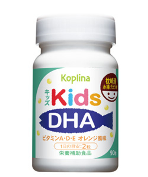 Koplina Kids DHA для детей