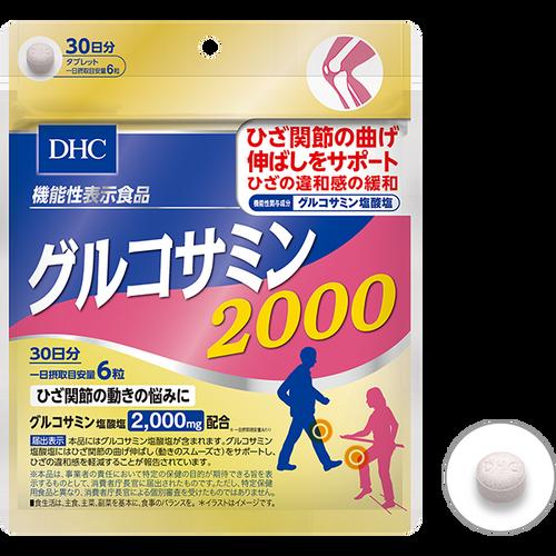 DHC Глюкозамин 2000 для суставов коленей