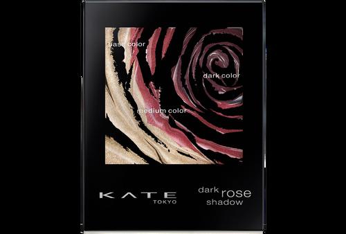 "Kate Dark Rose Shadow Тени для век ""Темная роза"""