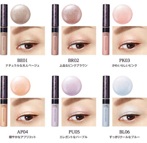 DHC Essence-in Eye Shadow Тени для век с уходом за кожей цвета