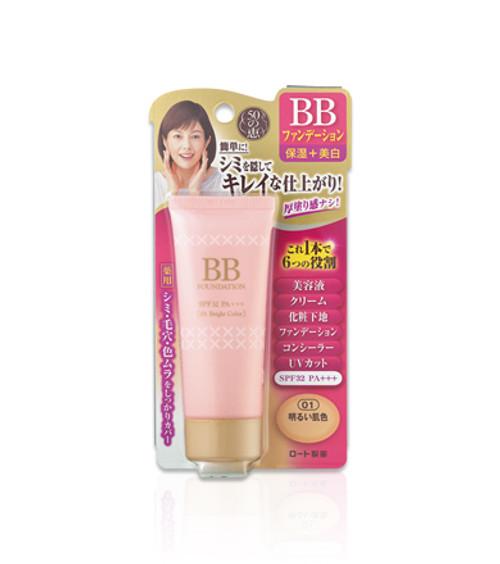 50 no Megumi White BB Foundation ББ крем с отбеливающим эффектом