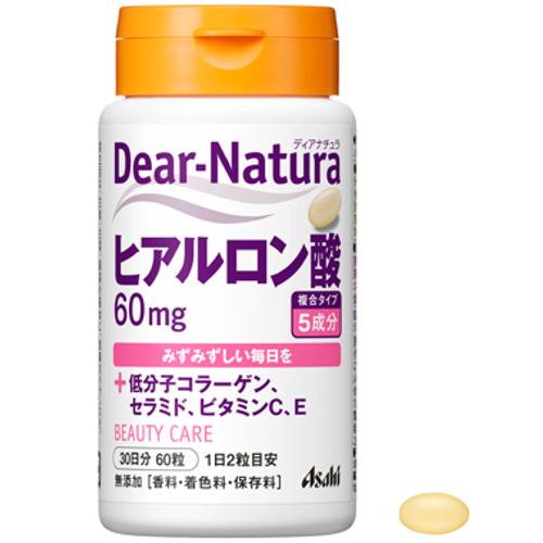 Dear Natura Гиалуроновая кислота