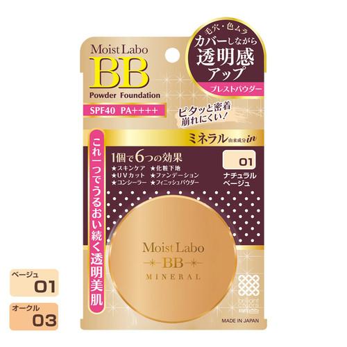 Moist Labo BB Mineral Pressed Powder BB Минеральная компактная пудра