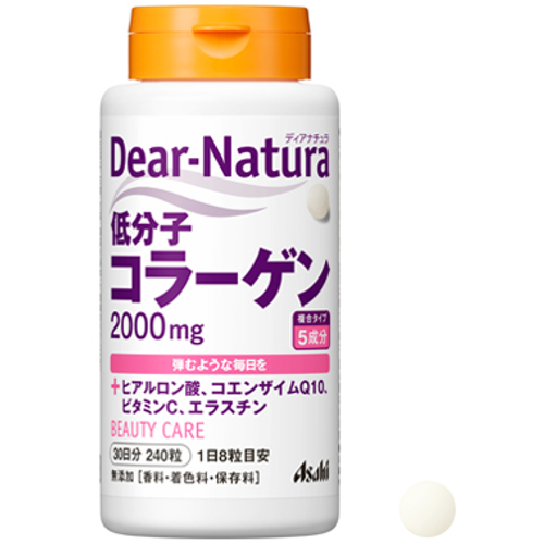 Dear Natura Низкомолекулярный коллаген в таблетках