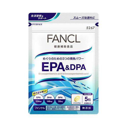 Биодобавка Fancl EPA & DPA