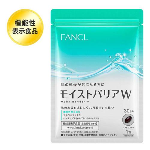 Биодобавка Fancl Moist Barrier Увлажнение