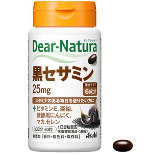 Asahi Dear Natura Биодобавка Черный кунжут