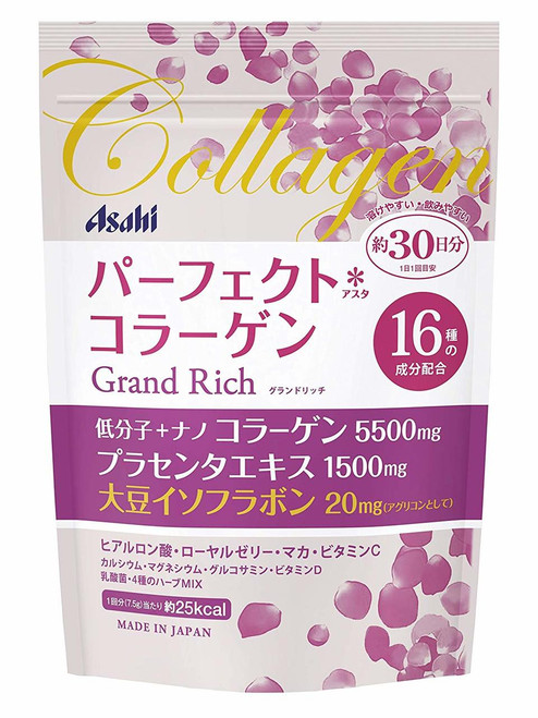 Perfect Asta Collagen Grand Rich Коллаген-порошок с изофлавонами