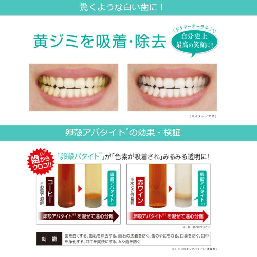 Dr. Oral Whitening Paste - отбеливающая зубная паста с гидроксиапатитом