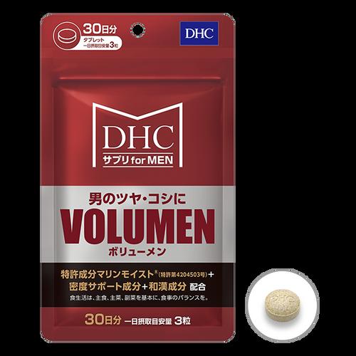 DHC Volumen БАД от выпадения волос для мужчин