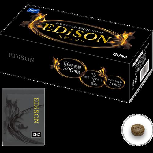 DHC Edison БАД для мужской потенции