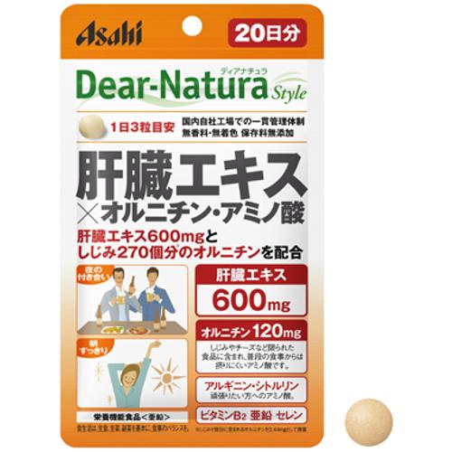 Dear Natura Экстракт печени, орнитин и аминокислоты