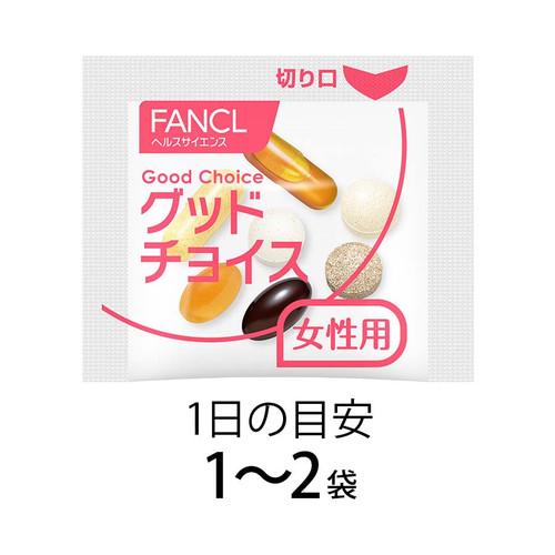 Fancl Good Choice Комплексная биодобавка для женщин от 60 лет
