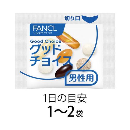Fancl Good Choice Биодобавка для мужчин от 60 лет