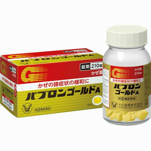 Pabron Gold A Granule - средство от симптомов простуды и гриппа в таблетках